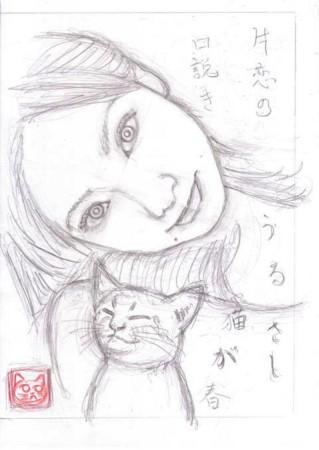 f:id:sanshu_seiso:20140414210235j:image