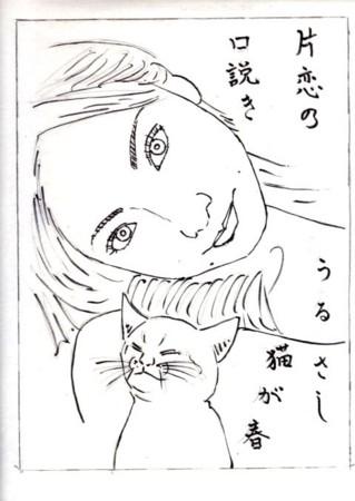 f:id:sanshu_seiso:20140415210655j:image