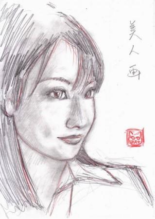 f:id:sanshu_seiso:20140425211020j:image