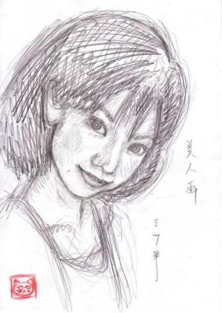 f:id:sanshu_seiso:20140501210258j:image