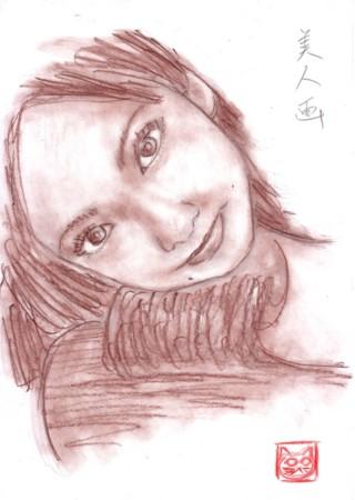 f:id:sanshu_seiso:20140530210349j:image