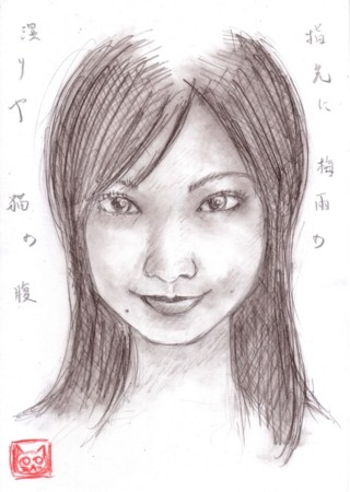 f:id:sanshu_seiso:20140609210654j:image