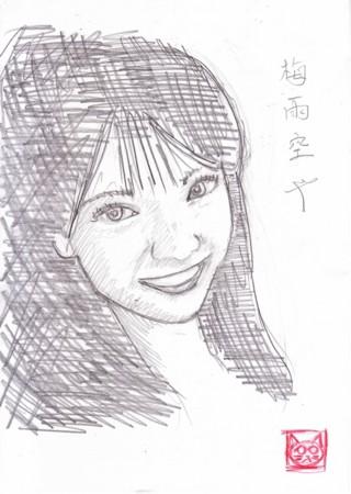 f:id:sanshu_seiso:20140611205120j:image
