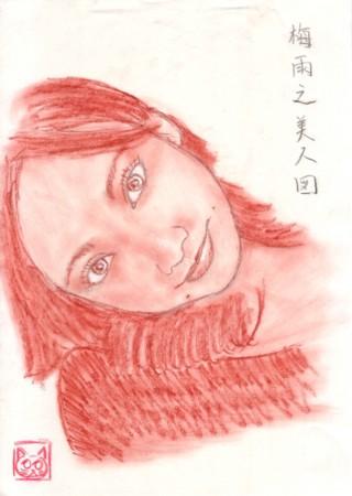 f:id:sanshu_seiso:20140706205938j:image