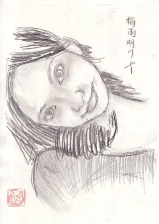 f:id:sanshu_seiso:20140720204546j:image