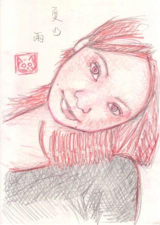 f:id:sanshu_seiso:20140801205734j:image