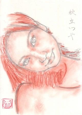 f:id:sanshu_seiso:20140811205855j:image