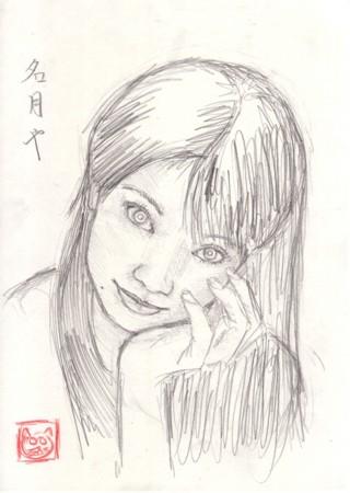 f:id:sanshu_seiso:20140909205047j:image