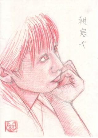f:id:sanshu_seiso:20141105205804j:image