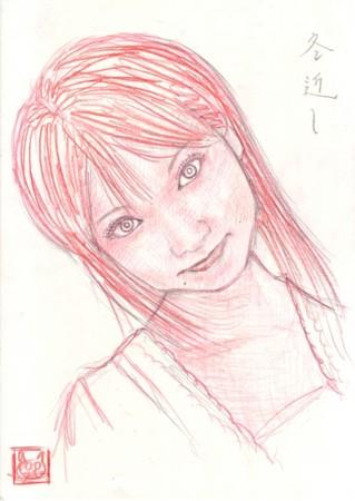 f:id:sanshu_seiso:20141117205310j:image