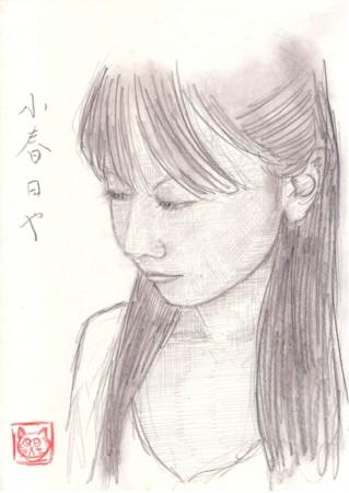 f:id:sanshu_seiso:20141119204644j:image