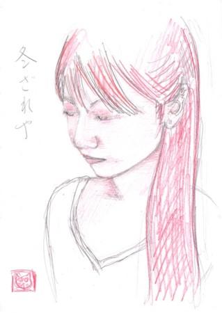 f:id:sanshu_seiso:20141210204932j:image