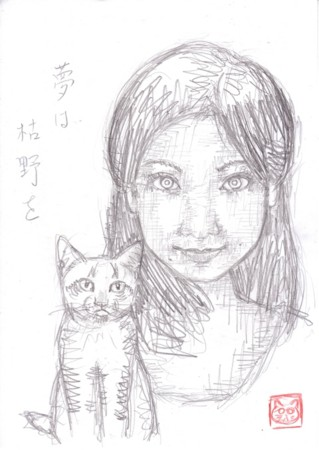 f:id:sanshu_seiso:20141211211347j:image