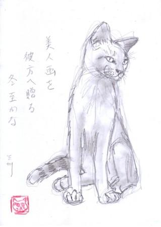 f:id:sanshu_seiso:20141222210204j:image