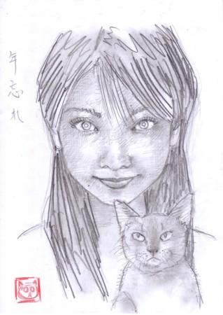 f:id:sanshu_seiso:20141226204805j:image