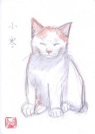 f:id:sanshu_seiso:20150106202307j:image