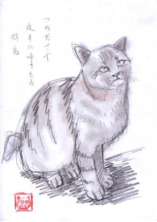 f:id:sanshu_seiso:20150106202308j:image