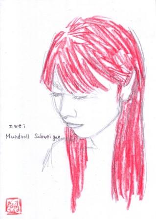 f:id:sanshu_seiso:20150116205355j:image