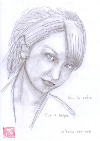 f:id:sanshu_seiso:20150118211040j:image