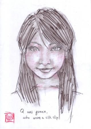 f:id:sanshu_seiso:20150119204844j:image
