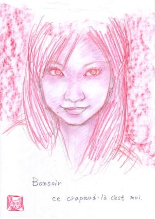 f:id:sanshu_seiso:20150201204809j:image