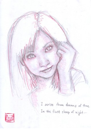f:id:sanshu_seiso:20150202203732j:image