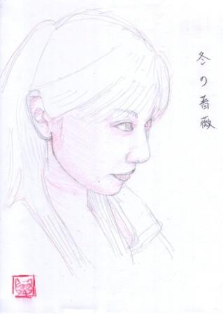 f:id:sanshu_seiso:20150203205759j:image