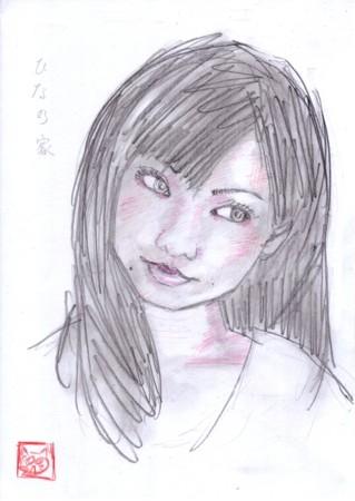 f:id:sanshu_seiso:20150304200134j:image