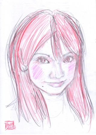 f:id:sanshu_seiso:20151127190202j:image
