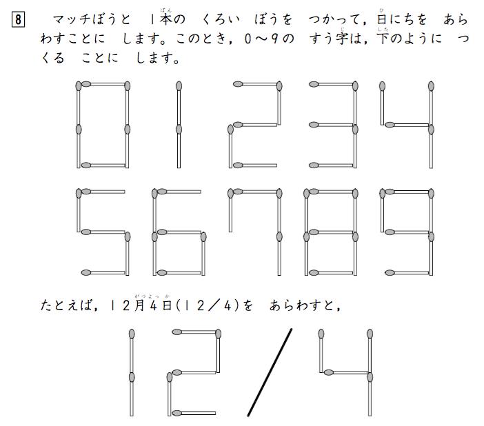 f:id:sansudaisuki:20161109210455p:plain
