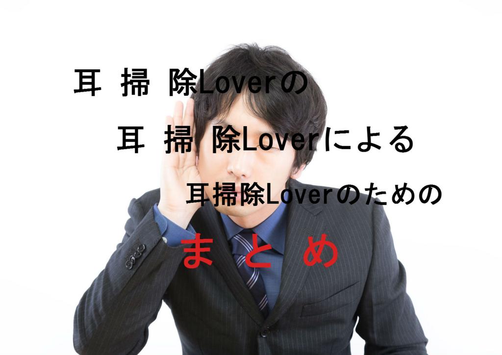 f:id:sansyokuu:20161111154234j:plain