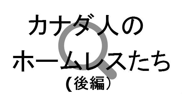 f:id:sansyokuu:20170620031809j:plain