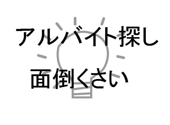 f:id:sansyokuu:20170624184834j:plain