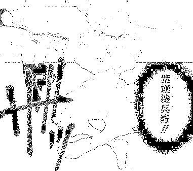 f:id:sansyokuu:20170627132549p:plain