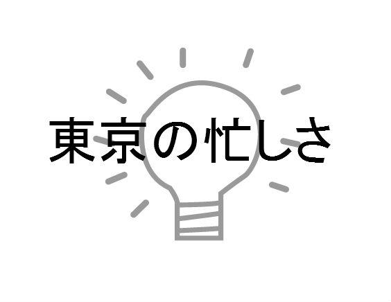 f:id:sansyokuu:20170705131109j:plain