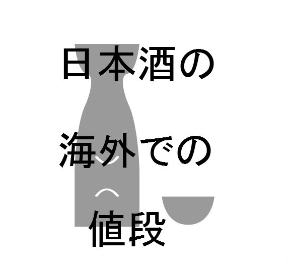 f:id:sansyokuu:20170713202258j:plain