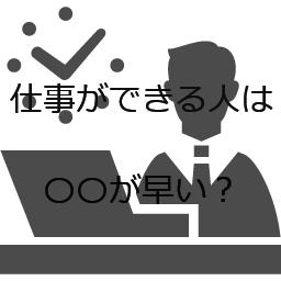 f:id:sansyokuu:20200218235559p:plain
