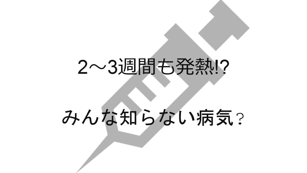 f:id:sansyokuu:20200408210813j:plain
