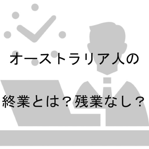 f:id:sansyokuu:20200409205241j:plain