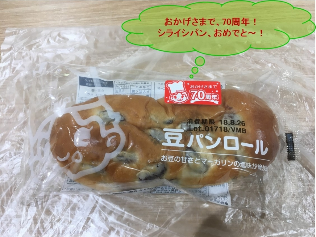 f:id:santa-baking:20180825095230j:plain
