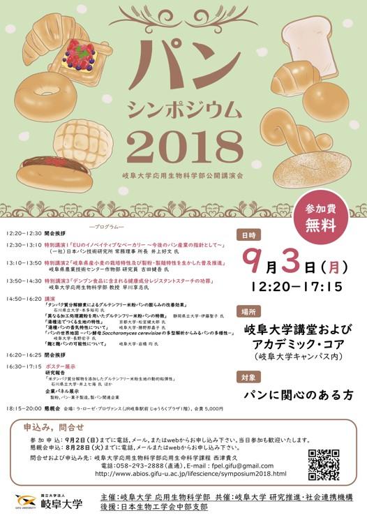 f:id:santa-baking:20180903225146j:plain