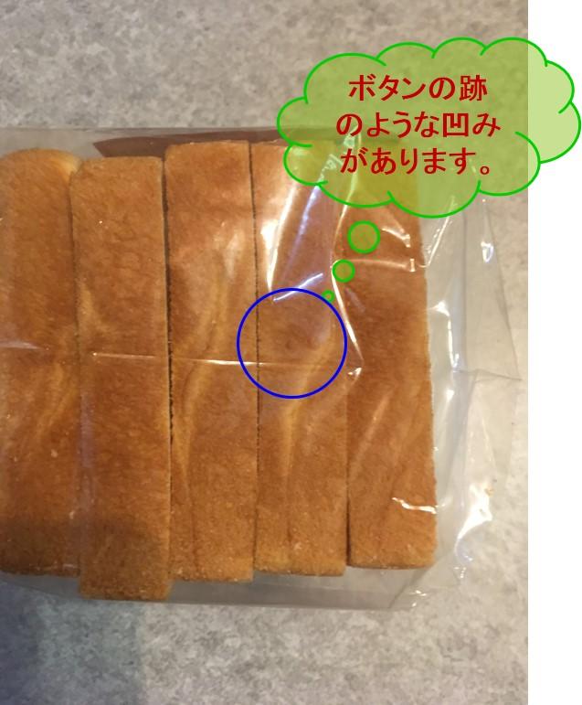 f:id:santa-baking:20180916081417j:plain