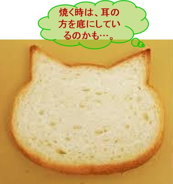 f:id:santa-baking:20181223112910j:plain