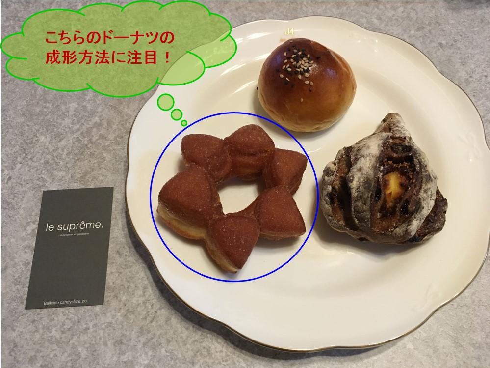 f:id:santa-baking:20190107220010j:plain