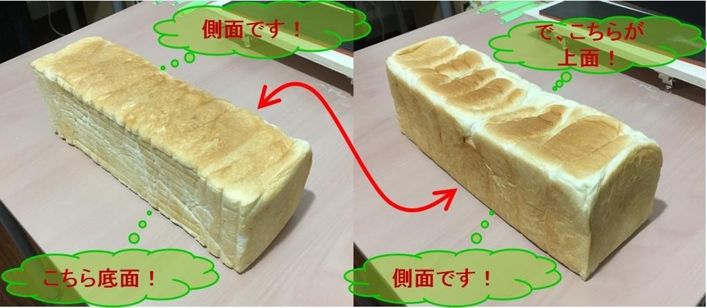 f:id:santa-baking:20190117215333j:plain
