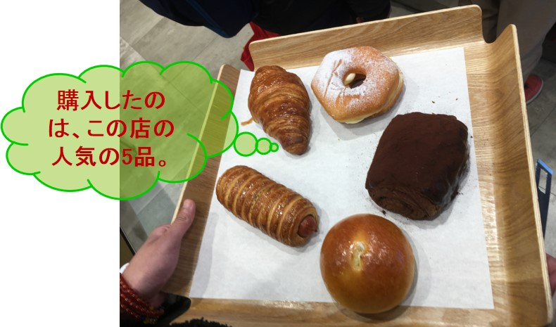 f:id:santa-baking:20190311142017j:plain