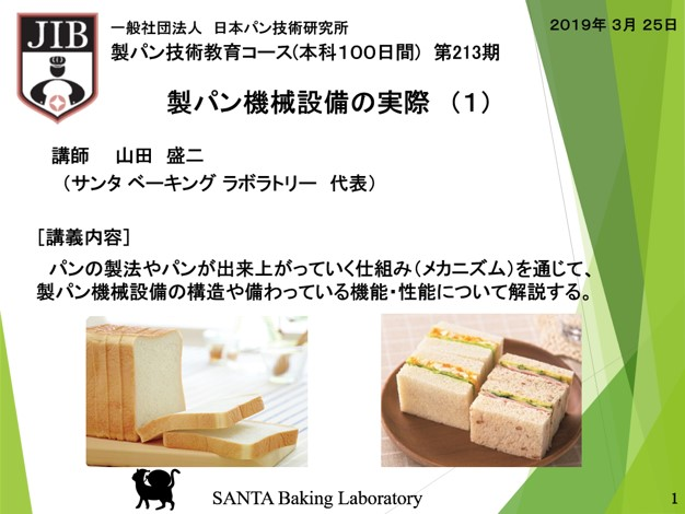 f:id:santa-baking:20190325232439j:plain