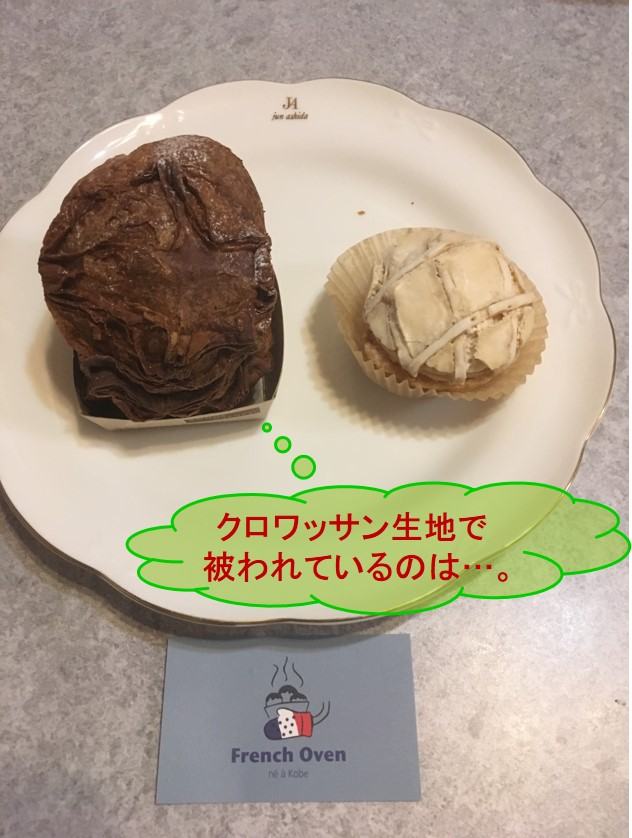f:id:santa-baking:20190426132829j:plain