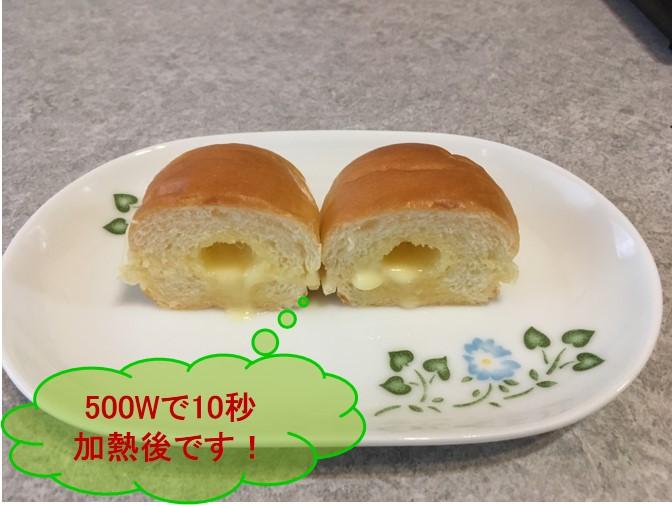 f:id:santa-baking:20190716111230j:plain