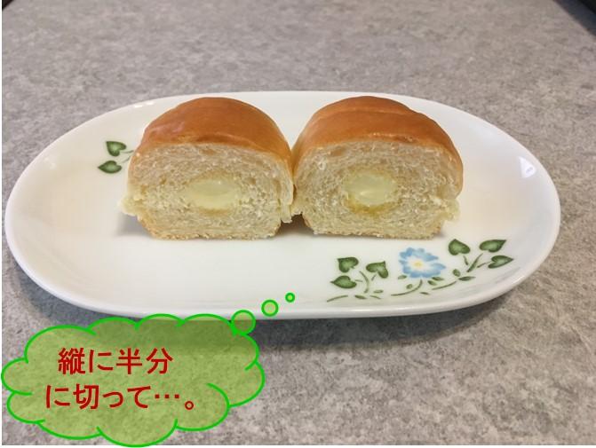 f:id:santa-baking:20190716111405j:plain